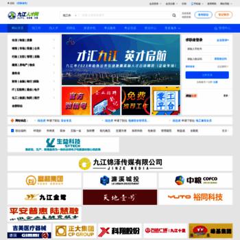Jjtl.com.cn thumbnail