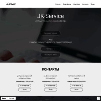Jk-service-spb.ru thumbnail