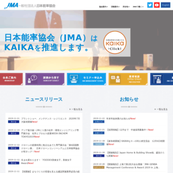 Jma.or.jp thumbnail
