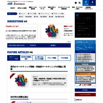 Jmrlsi.co.jp thumbnail