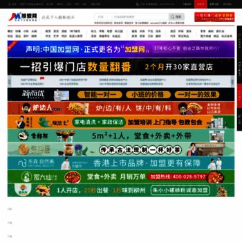 Jmw.com.cn thumbnail