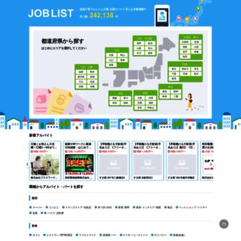 Job-list.net thumbnail