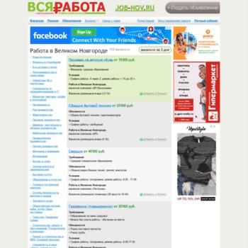 Job-nov.ru thumbnail