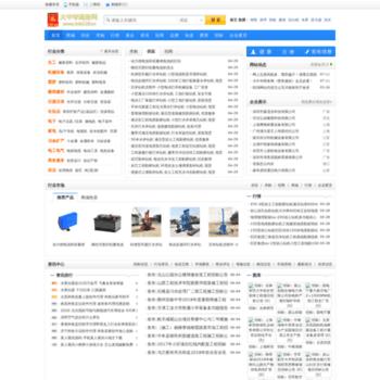Job110.cn thumbnail