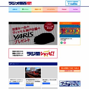 Jocr.jp thumbnail