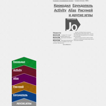 Jogame.ru thumbnail