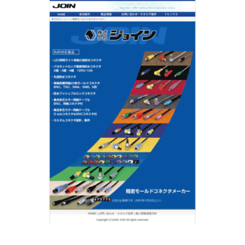 Join-net.co.jp thumbnail