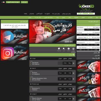 Jok90.xyz thumbnail