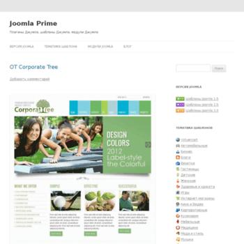Joomla-prime.ru thumbnail