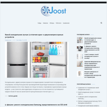 Joost.com.ua thumbnail