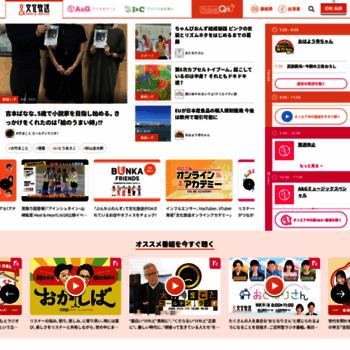 Joqr.co.jp thumbnail