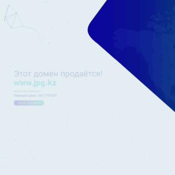 Net хостинг казахстан хостинги где есть конструктор сайтов