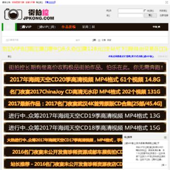 Jpkong.cc thumbnail