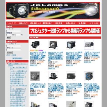 Jplamp.net thumbnail