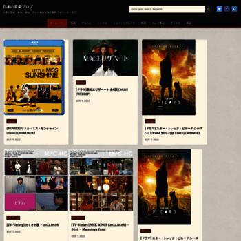 jpopblog com at WI  jpopblog com - Free Download Jpop, Jmusic, CD