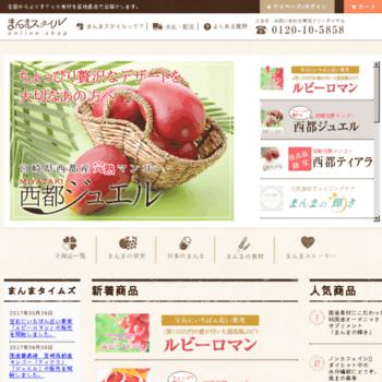 Jpride.jp thumbnail