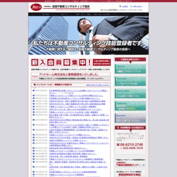 Jreca.jp thumbnail