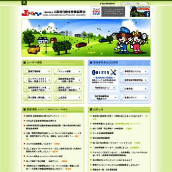 Js-osaka.or.jp thumbnail