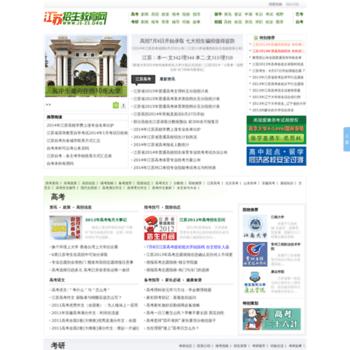 Js-zs.org thumbnail