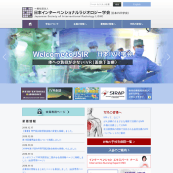 Jsivr.jp thumbnail