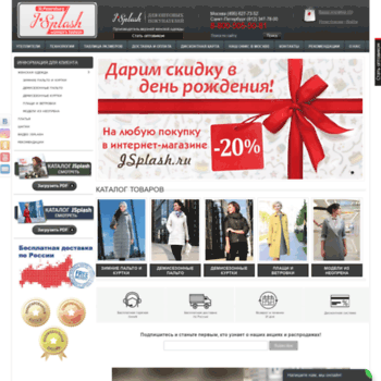 Jsplash.ru thumbnail