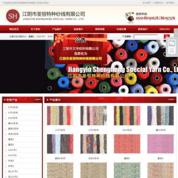 Jswenhua.com.cn thumbnail