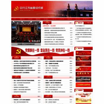 Jszzb.gov.cn thumbnail