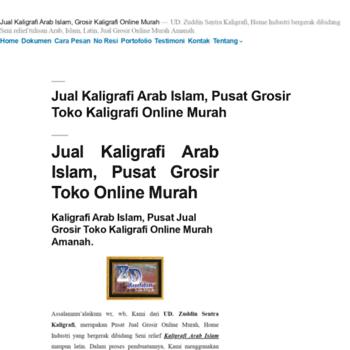 Kaligrafi Online Cikimm Com
