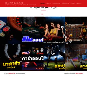 Juegos Kizi Net At Wi Juegos Kizi Kizi
