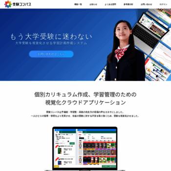 Jukencompass.jp thumbnail