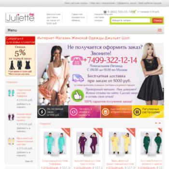 Juliette-shop.ru thumbnail