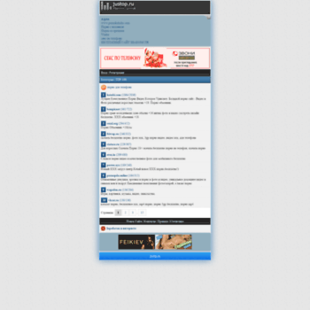 Веб сайт justop.ru