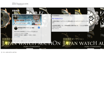 Jwa29.jp thumbnail