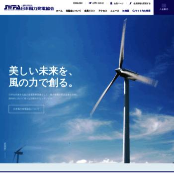 Jwpa.jp thumbnail