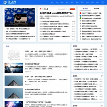 Jxuu.cn thumbnail