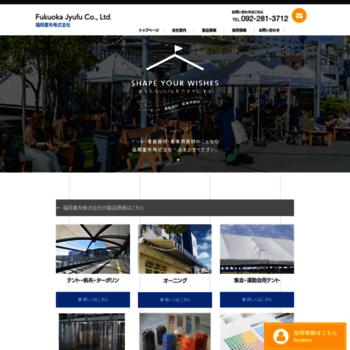 Jyufu.co.jp thumbnail