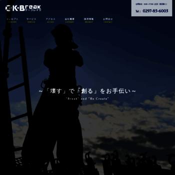 K-break.co.jp thumbnail
