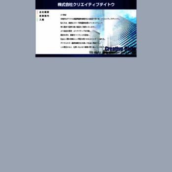 K-creative.co.jp thumbnail
