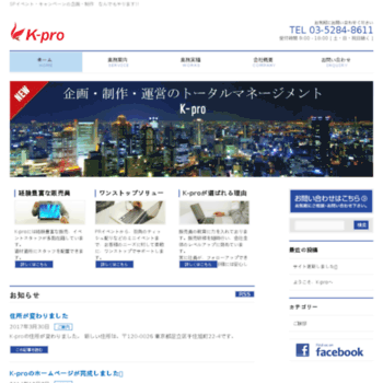 K-pro.link thumbnail