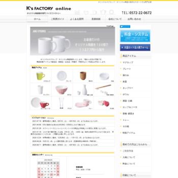 K-s-factory.co.jp thumbnail