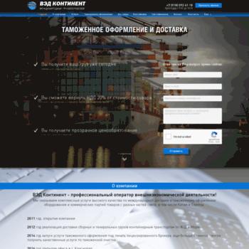 K-ved.ru thumbnail