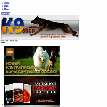 K9shop.com.ua thumbnail