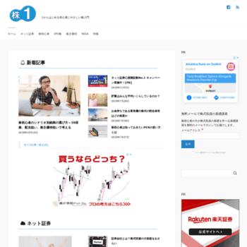 Kabu-1.jp thumbnail