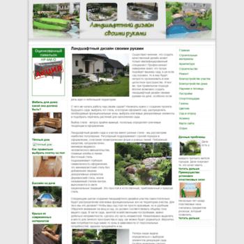 Kadk.info thumbnail