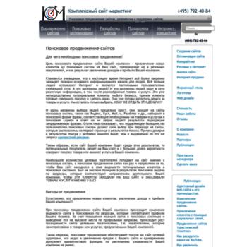 Веб сайт kaesem.ru