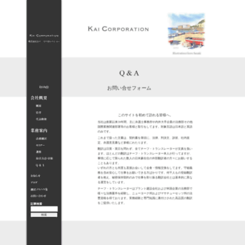 Kaicorp.com thumbnail