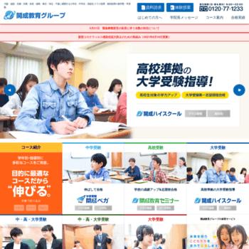Kaisei-group.co.jp thumbnail