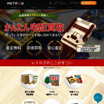 Kaitori-retrog.jp thumbnail