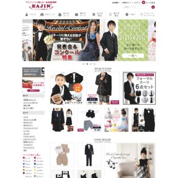 Kajin.jp thumbnail