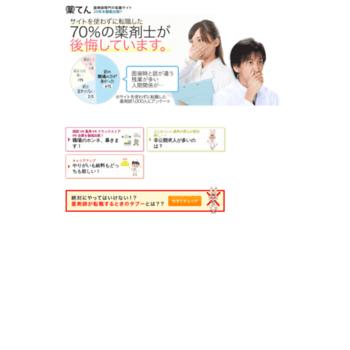 Kakaku-com-car-025.tokyo thumbnail